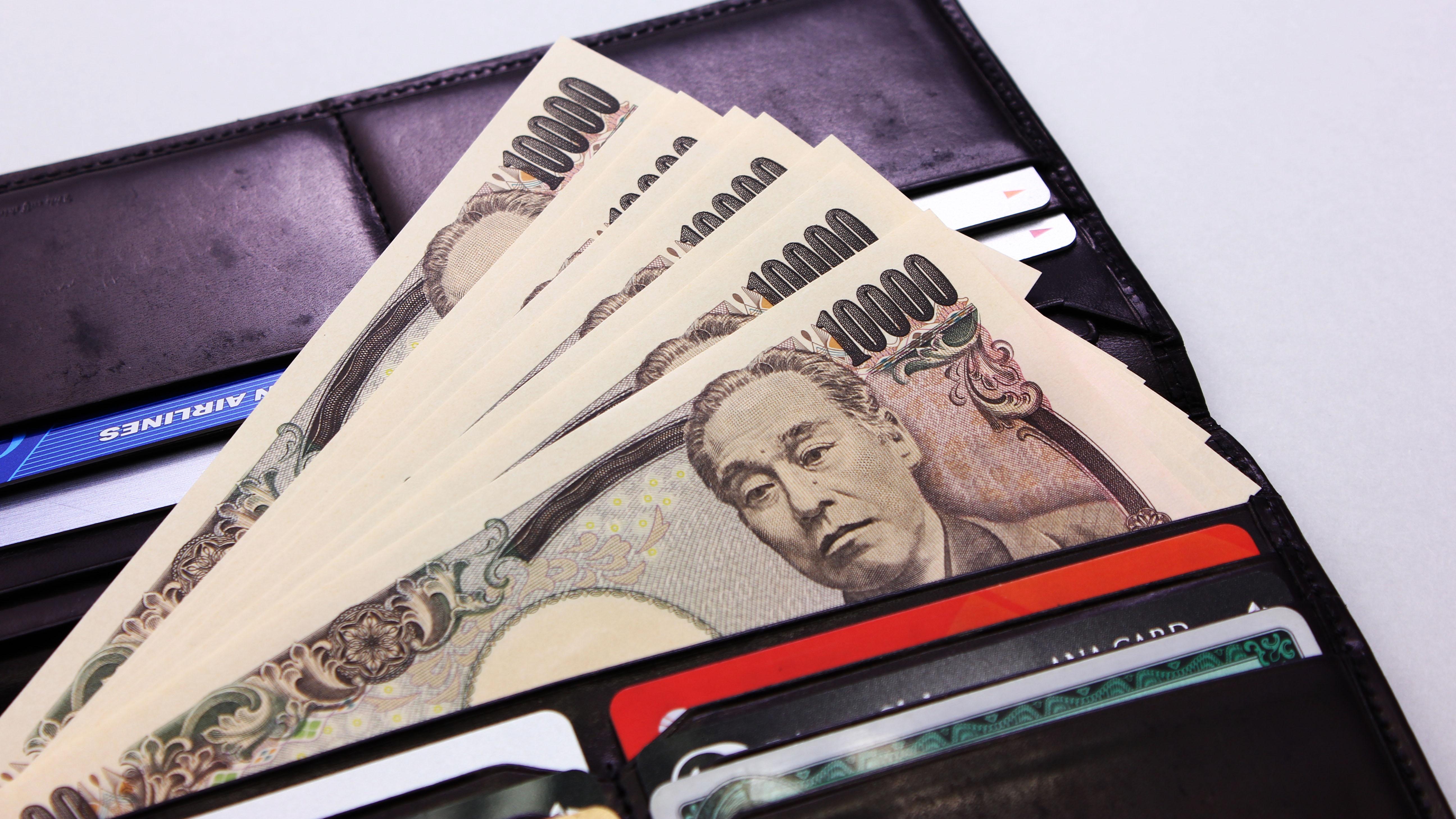 【ゲン担ぎ】芸能人が使っている財布の特徴。自然と金運が上がっていた。