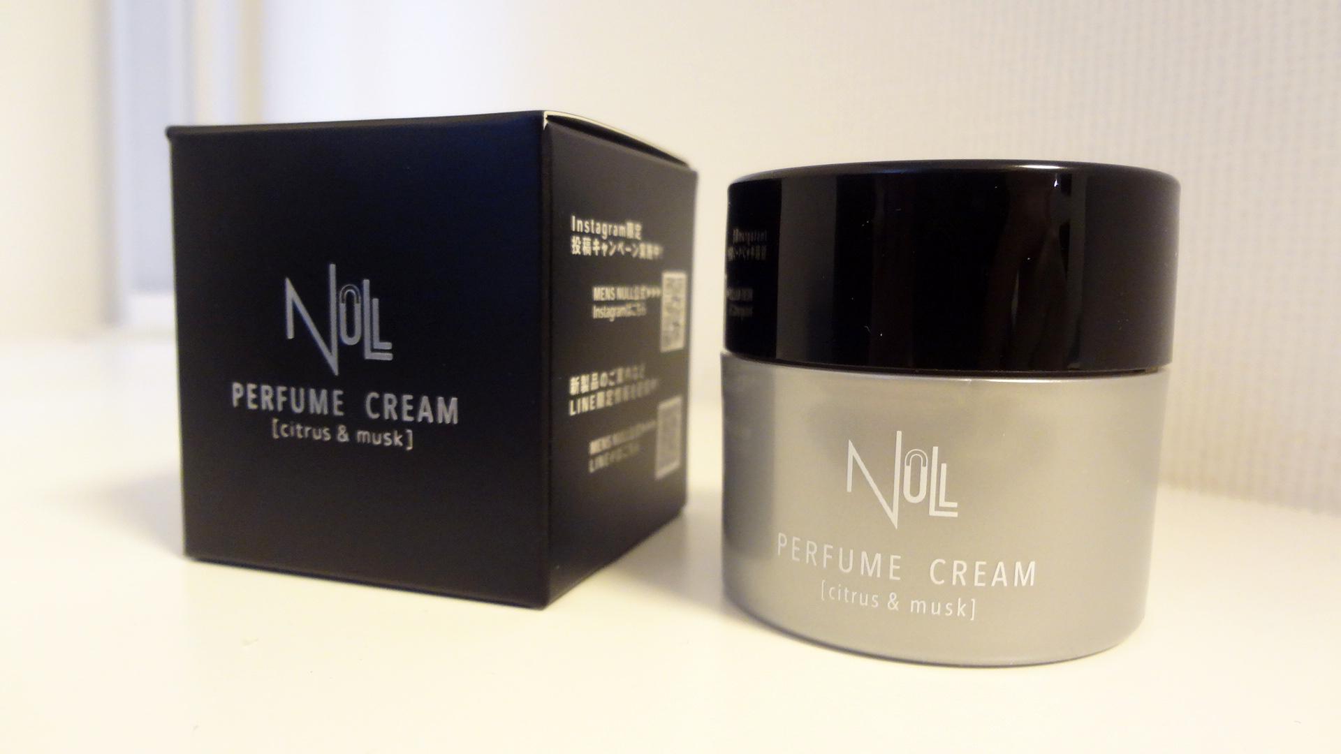 【香水レビュー】NULLのパフュームクリームってどんな香り?爽やかシトラス系?