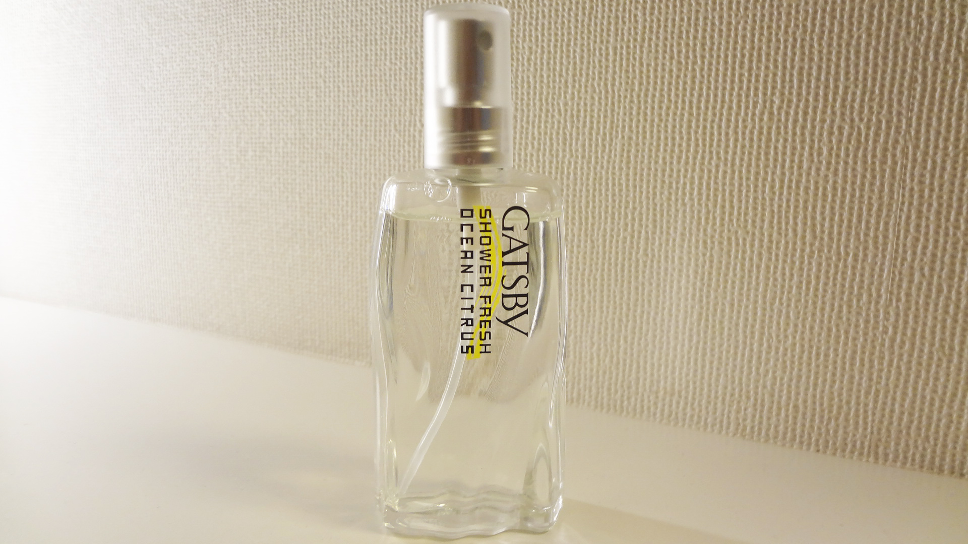 【香水レビュー】ギャツビーのオーシャンシトラスってどんな香り?700円の激安香水。