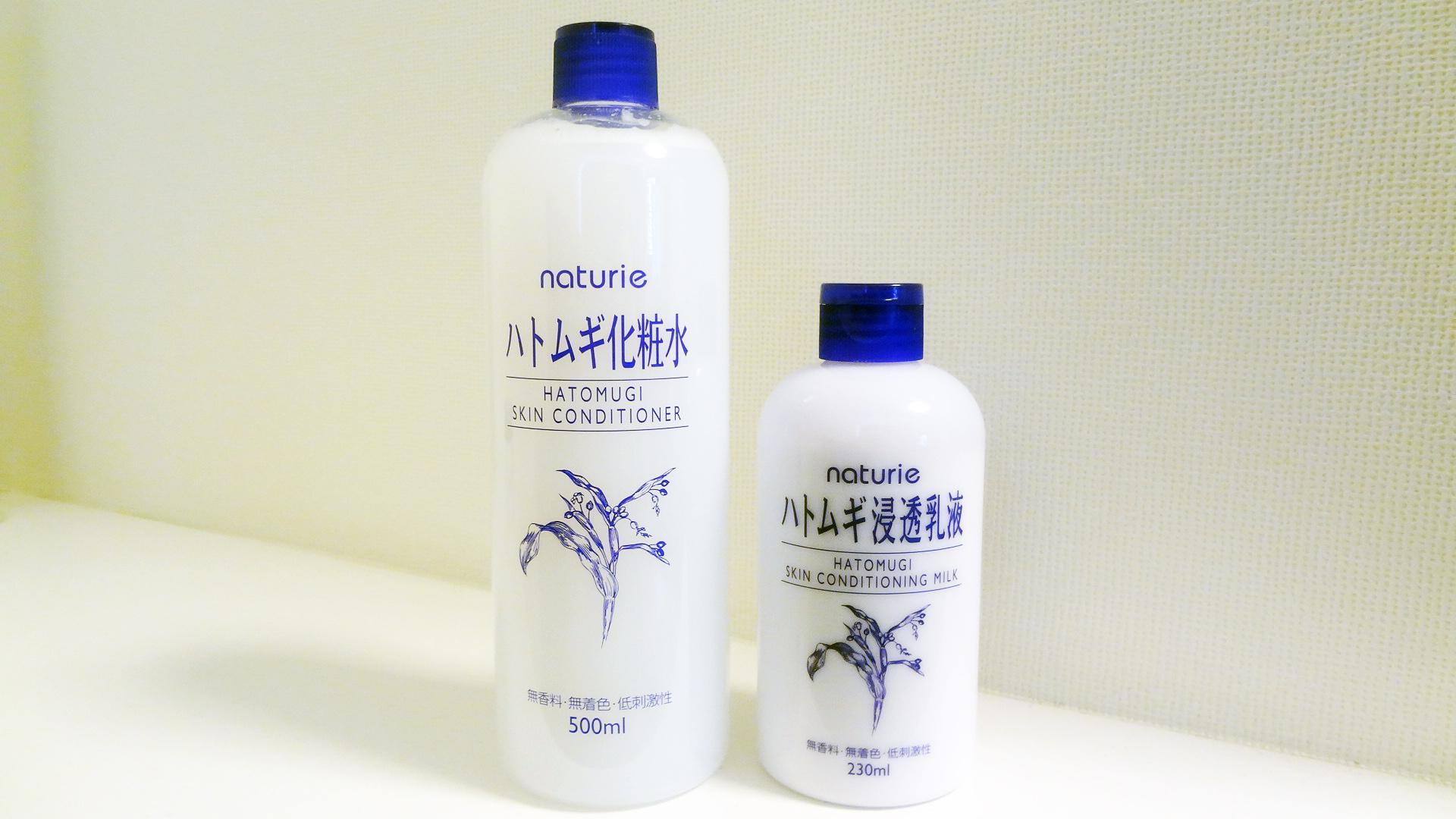 【コスパ最強】ハトムギ化粧水&乳液を男が使ってみた感想【レビュー】