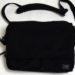 メンズに人気のバッグの種類一覧!それぞれのメリットとデメリットを解説します